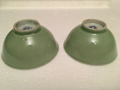 Pair of Antique Chinese Monochrome Celadon Porcelain Footed Bowls Marked