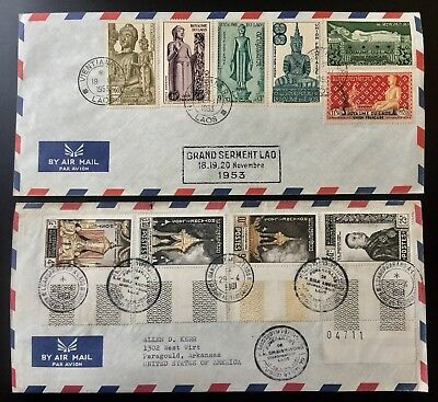Laos Lao FDC Collection First Day Cover Vientiane