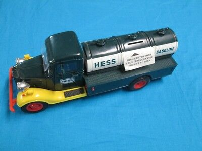 1985 Hess Truck Bank in Mint Condition with 1982 Box