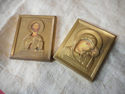 Vintage Russian Orthodox brass Holy Mother and Jesus icon plaques & Aleksiy II