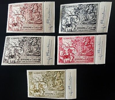 Laos Lao Collection MNH VF Pheulpin Signed