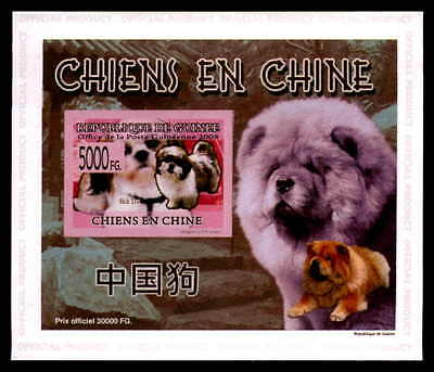 GUINEA EPREUVE DE LUXE HUNDE CHINA CHINESE DOGS DOG CHIEN DELUXE SHEET dg37