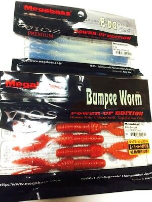 Megabass Bumpee E ba Worm Vios Baby Bumpee 2package Set Lure Rare Limited Japan
