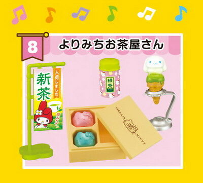 New Japan Re-ment Miniature Sanrio Hello Kitty Shopping Street rement No.08