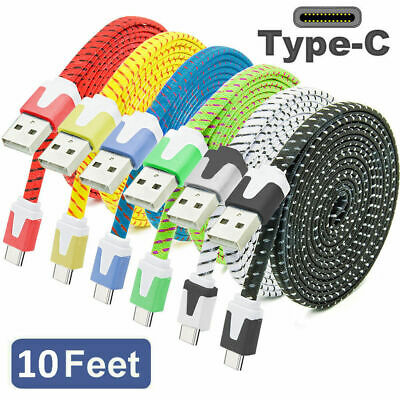 LOT 10Ft USB-C Type-C Data Sync Charger Charging Cable Cord for S8/Plus Note 8