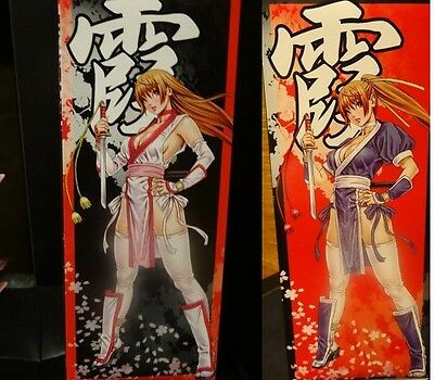 SALE Dead or Alive EX Figure Kasumi Special - Shunya Yamashita - Limited Edition