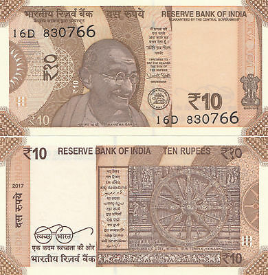 Buy 2 Take 2 FREE -NEW ISSUE- BROWN COLOR - 10 Rupee India Bank Note - GEM UNC