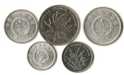 Lot of five PRC China coins, 1, 2, and 5 fen, 1 jiao, 1 yuan, dated 1976 - 2010