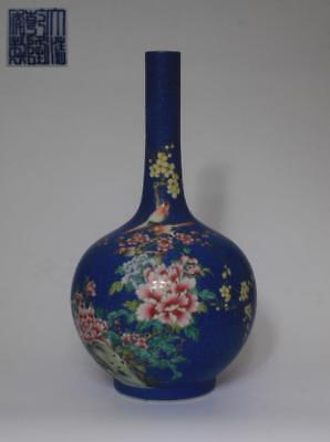 Large Chinese Famille Rose Porcelain Vase Qianlong Marked 39Cm (L1000)