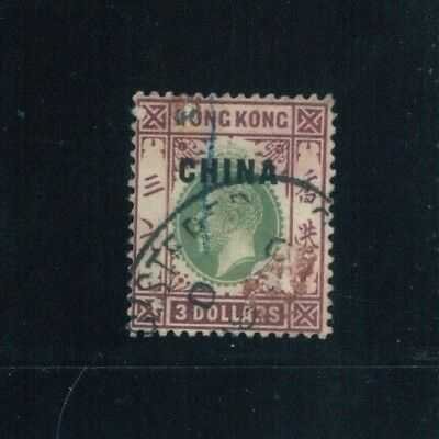 ( Hkpnc ) Hong Kong 1917 China Bpo $3 Fu With Some Thin On Face