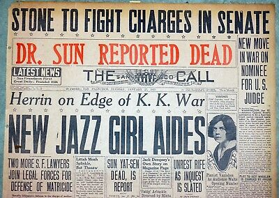 China Sun Yat Sen Reported Dead - 1925 San Francisco Newspaper Front Page