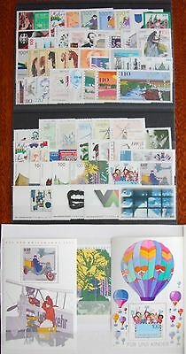 Germany Complete Year 1997 Stamp Set + Souvenir Sheet Singles MNH German Stamps
