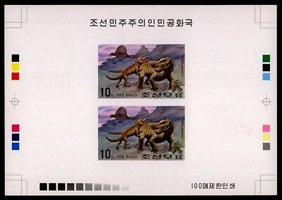 KOREA DINOSAURS 1991 CROMALIN PROOF !!! ONLY 10 MADE !!! RARE ! DINOSAUR dc08