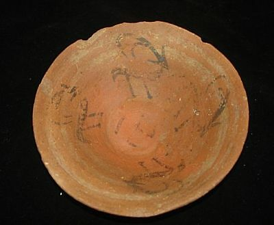 AWESOME!   ANCIENT PAINTED BOWL DISH WITH DEER-5000 years old! 3000BC~no reserve