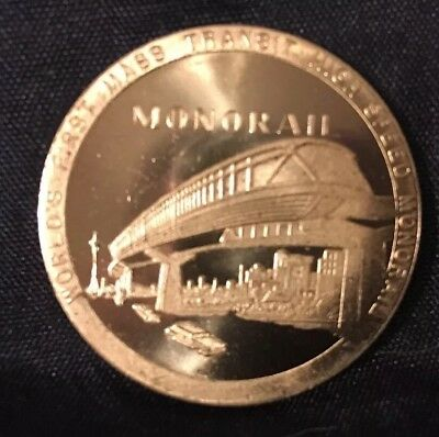 1962 Seattle Worlds Fair Official Medal Monorail Token Coin