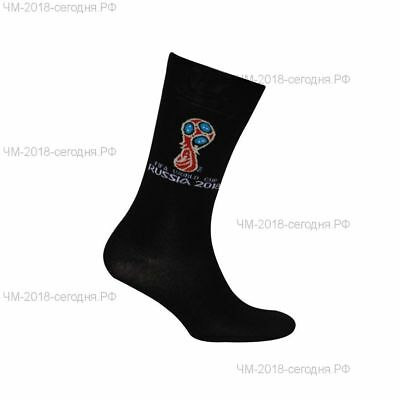 Russia Men sports socks with the official emblem of the FIFA Cup 2018(black)RARE