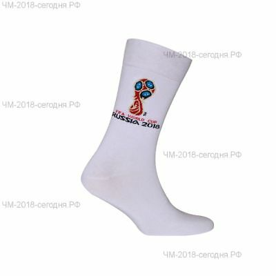 Russia Men sports socks with the official emblem of the FIFA Cup 2018 white RARE