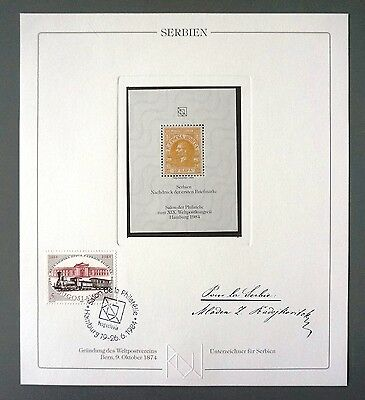 SERBIA No. 1 OFFICIAL REPRINT UPU CONGRESS 1984 MEMBERS ONLY !! RARE !! z1056