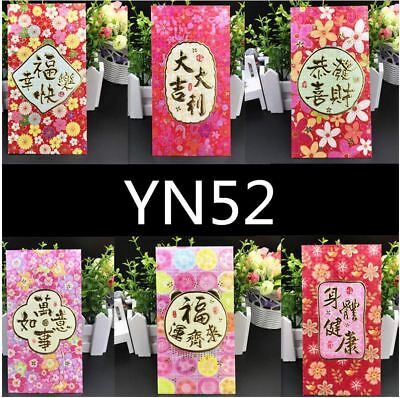 Set of 6 - Chinese New Year Red Pocket Money Envelope Lucky Money Envelopes