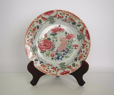 A Famille Rose 'Peony and Lion' Plate
