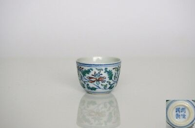 An Exceptionally mini 'Doucai' Floral Cup