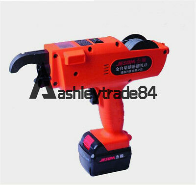 3000MA Handheld steel strapping machine rechargeable battery 40cm