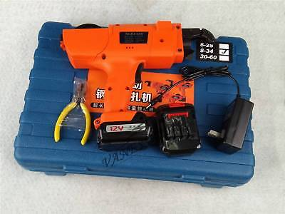 1500MA Handheld steel strapping machine rechargeable battery 45cm