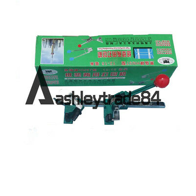 HM-97 mm hand tensed PP plastic strapping machine 12 mm 16