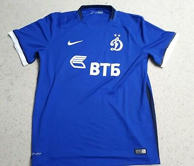 Dynamo Moscow Home Football Shirt by Nike - Size XL - New