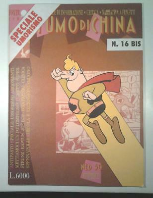 FUMO DI CHINA #16 BIS Ned 50 1992 Speciale Umorismo - Superstrunz