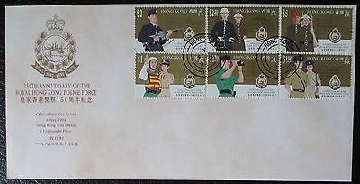 1994 150th Anniversary Royal Hong Kong Police Official First Day Cover / FDC #2