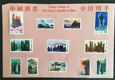 PRC China. 1981. T64 and T67 Sets. Unused. Mounted.