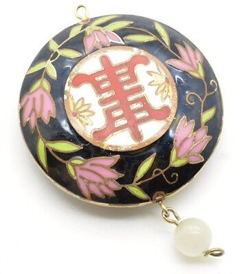 Vintage Chinese Cloisonné Pendant Two Sided With Made Jade Bead Drop Colorful