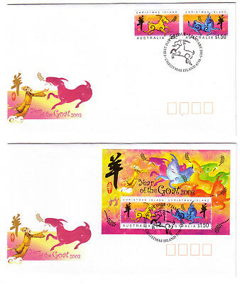 "2003 FDC x 2. Christmas Island. Year of the Goat. Pict.PMK ""CHRISTMAS ISLAND"""