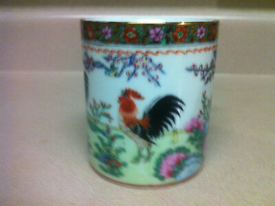 Chinese Porcelain Chicken Rooster Mug Gold Trim Hand Painted Nice