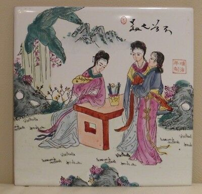 Chinese Painting On Ceramic Tile Made In Spain