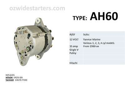 Yanmar alternator suit various 1, 2, 3, 4 cyl models from 1980 on