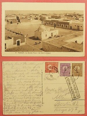 1930 Tunisia Tozeur Town View Postcard Airmail To Germany