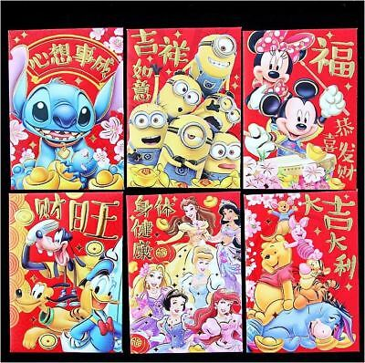 Set of 6 - PRINCESS MICKEY Chinese New Year Red Pocket Lucky Luck Money Envelope