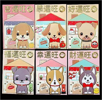 Set of 6 - Dog Puppy Chinese New Year Red Pocket Lucky Luck Money Envelope