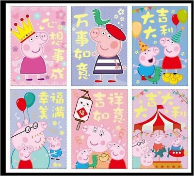 6X Peppa Pig Pocket Lucky Money Envelope Chinese New Year Envelope