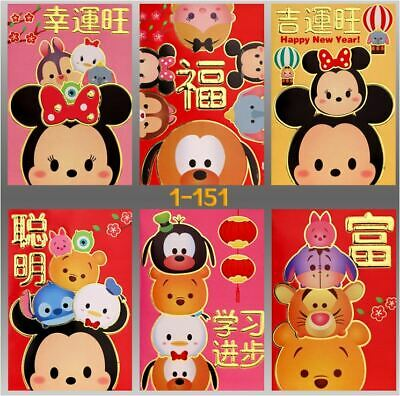 6X Tsum Tsum Pocket Lucky Money Envelope Chinese New Year Envelope