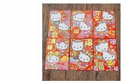 Set of 6 - Kitty Cat Chinese New Year Red Pocket Lucky Luck Money Envelope