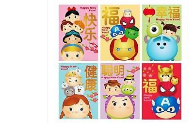 Set of 6 - Hero Vs Tsum Chinese New Year Red Pocket Lucky Luck Money Envelope