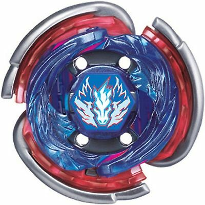 Beyblade Cosmic Pegasus/Big Bang Pegasis F:D BB-105 Fight Master 4D Spinning Top