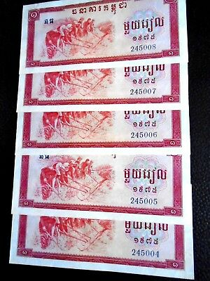 CAMBODIA  1975  1 RIEL  [5 PIECES IN SEQUENCE ]POL POT REGIME NEVER ISSUED aUNC.