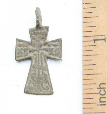 Ancient Old Bronze Golgotha Pointed Cross (NOW55)