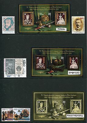Hungary Ungarn Hongrie 2016 - Year Set - 39 Stamps and 15 Sheets, NH