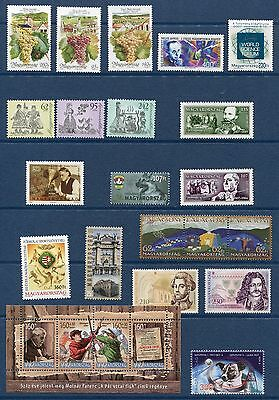 Hungary Ungarn Hongrie 2007 - Year Set - 39 Stamps and 6 Sheets, NH