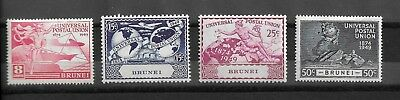 Brunei UPU Omnibus issue, 1949 SC 79-82 MNH. 2018 cat. value $7.75